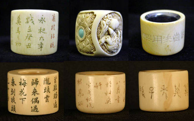 eric j hoffman chinese thumb rings from battlefield to