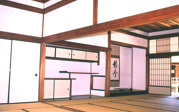 The Writing Hall of a Zen Monistary in Kyoto, Japan
