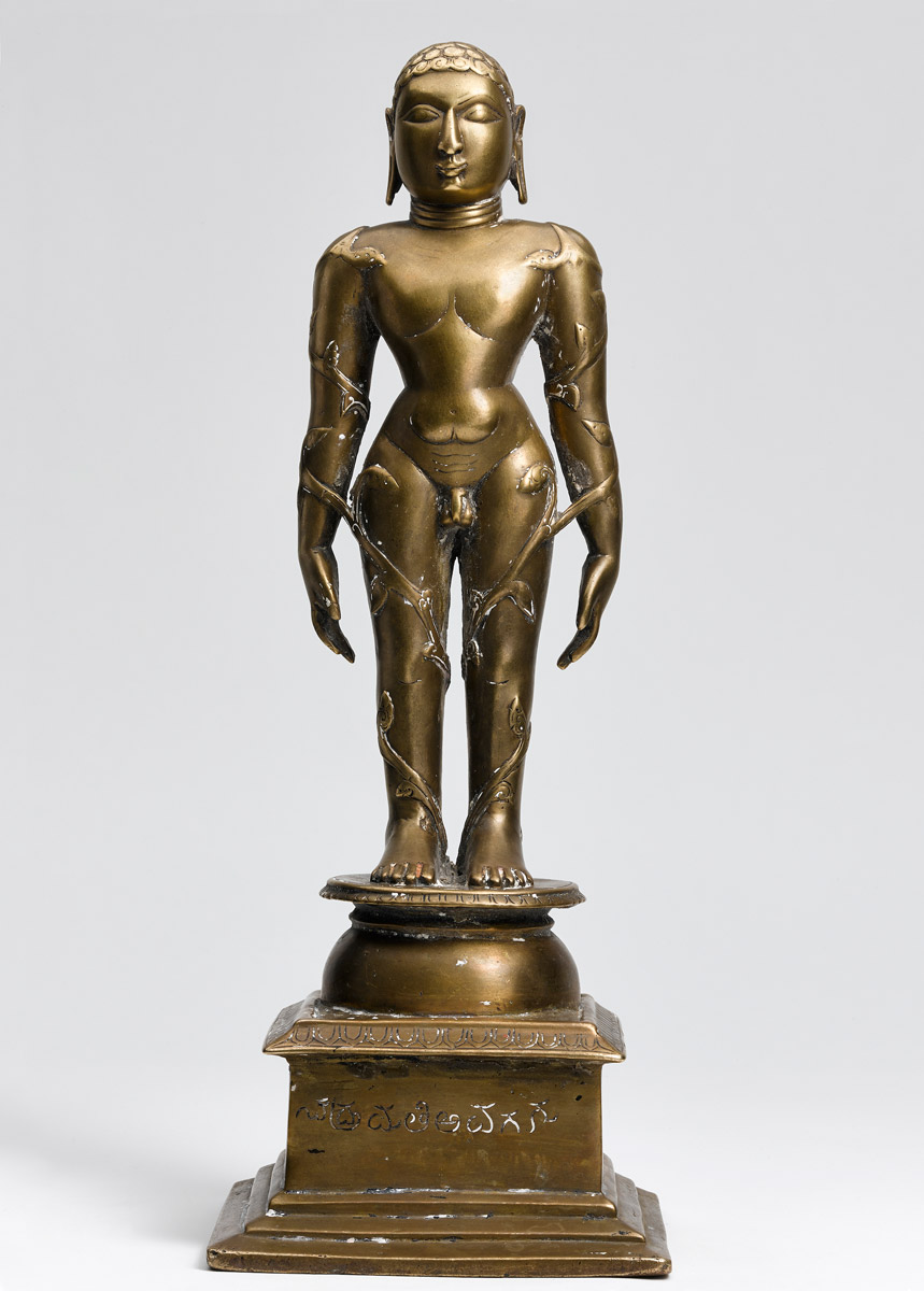 A bronze figure of Bahubali