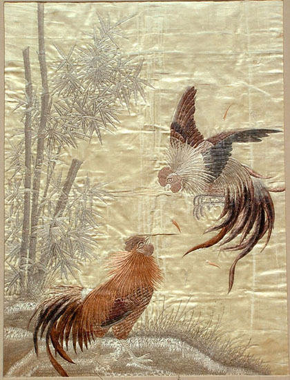 19th C Japanese Silk Embroidery On Indokain