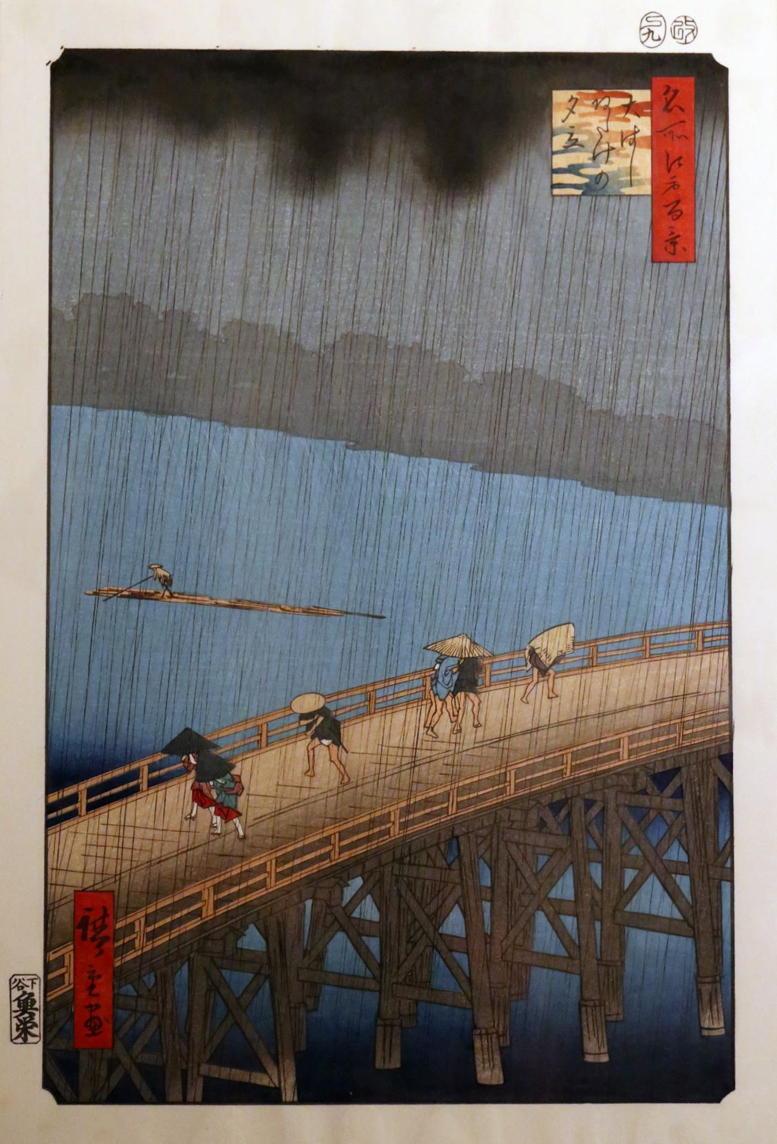 Asian Art Forums - Reply Message