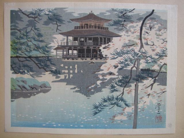 Asian Art Forums - Detail List